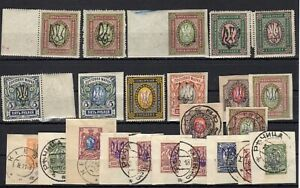 UKRAINE , 1918 , very nice lot OVERPRINTS on RUSSIAN STAMPS , LOOK ! , MH