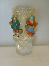 French-style Peasant Man & Woman Painted Wall Pocket, Japan Made