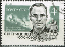 Russia WW2 Airforce Battle Gritsevets stamp 1969