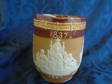 Queen Victoria Golden Jubilee Jug made by the Doulton Lambeth Co