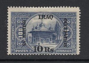 Mesopotamia Sc N41 (SG 14), MHR