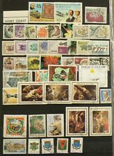 Ivory Coast Lot of 55 Cancelled Stamps #7113