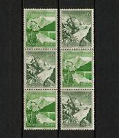 (YYAW 467) Germany 1938 MNH Mi 677, 678 Sc B125, B126 Alpine Views, Flowers