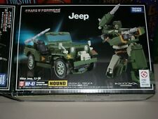 Transformers Masterpiece MP-47 Hound USA Seller Used.