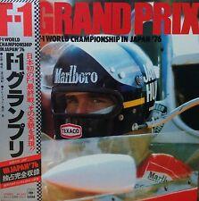 OST F-1 GRAND PRIX World Championship In Japan '76 LP w/Insert Orig RACING