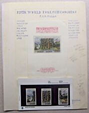 Taiwan (Formosa) Stamps #1267-1269 & Souvenir Sheet MNH.  See Details & Pictures