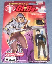 G.I.JOE Vintage 1986 Takara Major Blubb ( Mercenary)With Gun .Japan( E-03)...