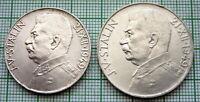 CZECHOSLOVAKIA 1949 SET 50 & 100 KORUN, 70th BIRTHDAY - JOSEF STALIN, SILVER UNC