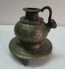 Antique Old Hand Carved Heavy Brass Islamic Mughal Hookah Base Pot Rare