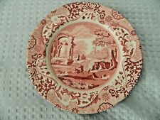 Spode Italian Red/Cranberry Ware Salad/Luncheon Plate