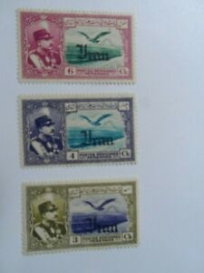 Discount Stamps : MIDDLE EAST 1935 AIR MAIL OVERPRINT 3v UNUSED