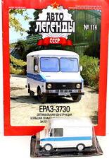 AL 114 1/43 die cast soviet Russian delivery truck ErAZ 3730 USSR CCCP
