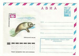 Russia Airmail Cover 1978 - Seal