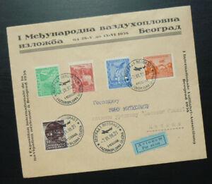 Yugoslavia 1938 Airmail Stamp on Phila Cover - Slovenia Croatia Serbia A1