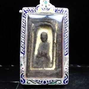 Rare Luang Phor Thuad (3 Gold Takut)Wat Plasart,Boonyawat ,Bailan Buddha yr2508