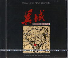 Dave Wang 王傑: A Home too far 異域 (1990) CD TAIWAN REISSUE SEALED