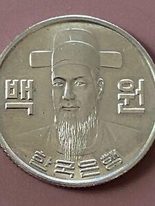 South Korea 1978 100 WON, AU!