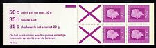 Netherlands - 1975 Definitives Juliana Mi. MH 20 MNH