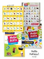 Little Shop Russia 3| 5x Blind Bags Great with Coles Little Shop Zuru mini brand