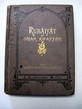 RUBAIYAT OF OMAR KHAYYAM ASTRONOMER & POET HB BOOK 1ST U.S. EDITION VG