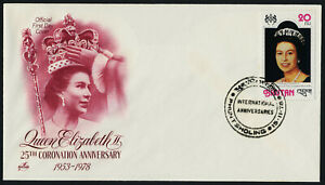 Bhutan 240 on FDC - Queen Elizabeth 25th Anniv of Coronation