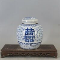 Old Chinese Blue and white Porcelain qing Dynasty hand painted 囍 Jar pot  6.7""
