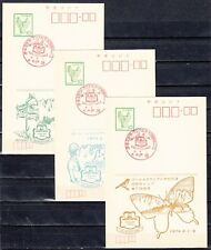 Japan, 06/JAN/74 issue. 3rd Asia-Pacific Girl Scout Postal Cards.
