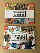 Nintendo Labo Advertising Flyer/Booklet Set (JAP Version) Nintendo Switch