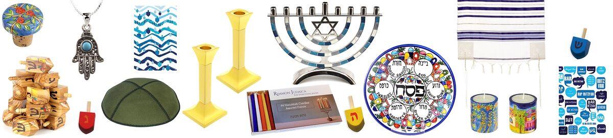 Rimmon Judaica