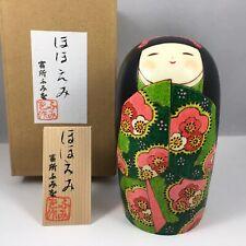 "Tomidokoro Fumio Japanese Kokeshi Wooden Doll 4.75""H Girl Sakura Hohoemi (Smile)"