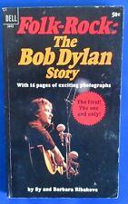 1966 THE BOB DYLAN STORY Sy & Barbara Ribakove 1st Dell 2643 Paperback VG-
