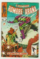 Amazing Spider-Man 122 - MEXICAN NOVEDADES EDITIONS - Death of Green Goblin
