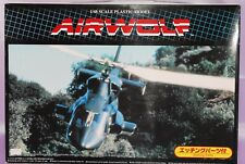 RARE AOSHIMA 1/48 AIRWOLF With Etching parts Model Kit NEW