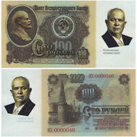 Russia 100 Rubles 2021 Nikita Khrushchev. Great politicians of USSR UNC