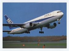 Airline Company: All Nippon Airways JAPAN OLD POSTCARD Boeing 767