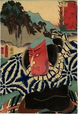 UW»Estampe japonaise originale Toyokuni III acteur Tokaido 99 D33