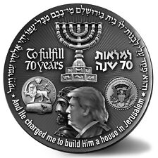 2018 70 Years King Cyrus Donald Trump Jewish Temple Coin Big Sale AUTHENTIC  WOW