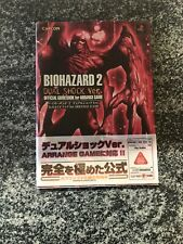 Biohzard 2 / Dual Shock Version / Strategy Guidw / Perfect Condition