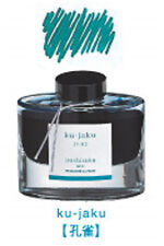 Pilot INK-50-KJ Iroshizuku Fountain Pen Ink Deep Tur. Blue (ku-jaku) 50ml 374746