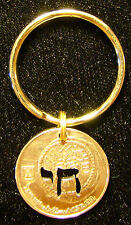 Hand Cut Israeli Coin Keychain Chai Jewelry 5 Agorot Widow's Mite AWESOME Gift