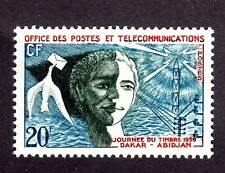 FRENCH WEST AFRICA  #86  'TELECOMMUNICATION'   MINT NH   (1603071)