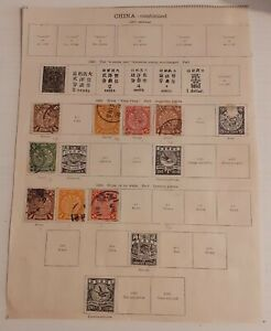 Selection of Mint & Used Stamps - China 1897 +