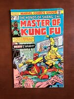 Master Of Kung Fu #28 (1975) 5.0 VG Marvel Key Issue Bronze Age Shang-Chi