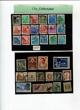 33 PCS MIXED USED STAMPS # S367