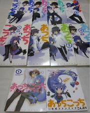 UPS Courier Delivery. Acchi Kocchi atchikotchi Vol.1-8+2 10 Set Japanese Manga