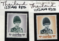 😎Cheapest on eBay! Thailand 1251-1252 Mnh $21+ Free S/H for Usa