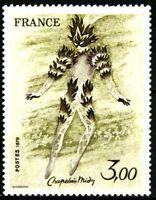 France 1979 Yvert n° 2068 neuf ** 1er choix