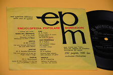 """7"""" 45 FLEX DISC (NO LP ) I CAMPIONI TORNA A SURRIENTO OTTIME CONDIZIONIO"""