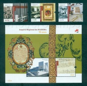 PORTUGAL 2021 90 YEARS MADEIRA REGIONAL ARCHIVE 3 STAMPS+1 BLOCK MNH
