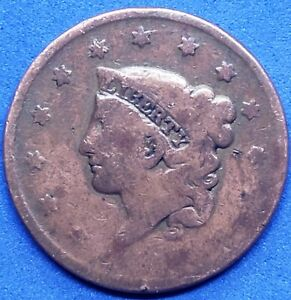 ●《☆♡☆》 1837 ? 1 Cent Liberty Braided Hair Large One Cent, Circulated 1C